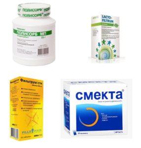 Препараты адсорбирующего действия