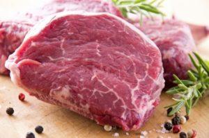 Маложирное мясо