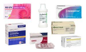 Препараты при нарушении ЖКТ