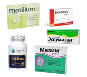 Полезные медикаменты