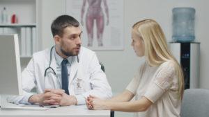 Обращение больного к врачу