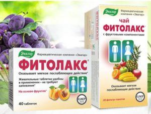 Препарат Фитолакс