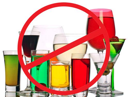 Алкоголь под запретом