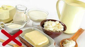 Запрет на молочные продукты