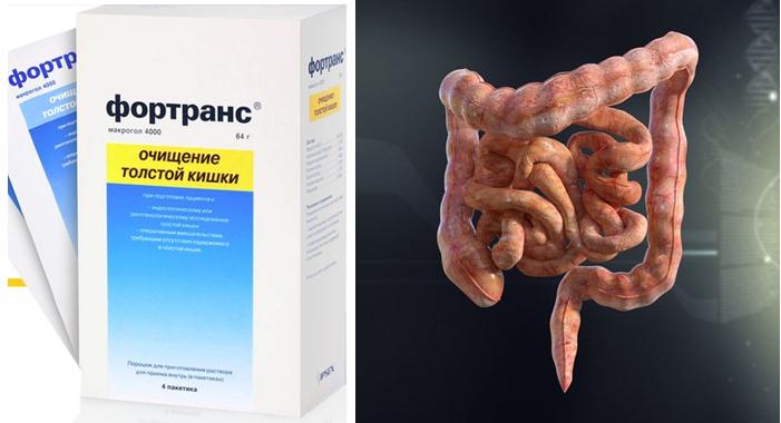 Слабительное средство для очищения кишечника быстрого действия