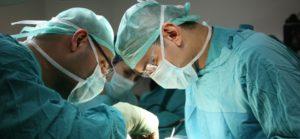 Удаление дивертикула хирургическим путём