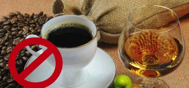 Алкоголь и кофе под запретом