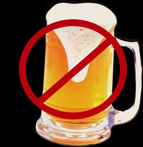 Пиво под запретом