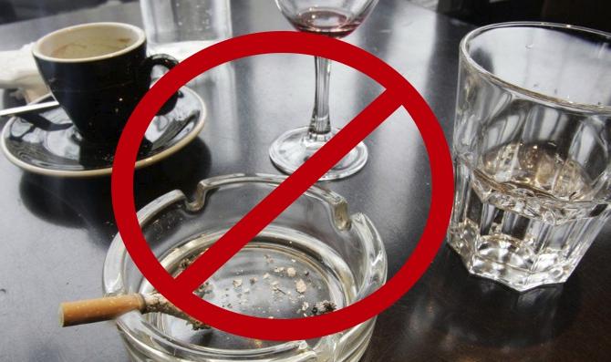 Кофе, сигареты и алкоголь запрещены