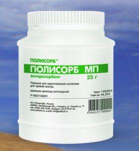 Препарат Полисорб