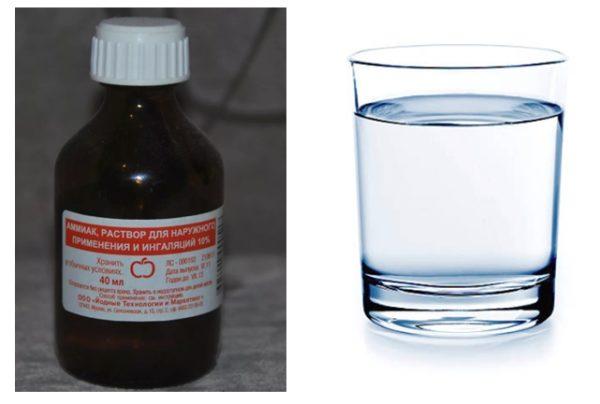Нашатырный спирт и стакан воды