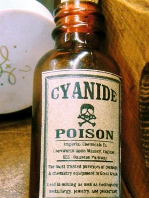 Цианид опасен