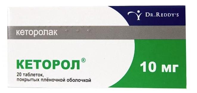 Смертельная доза кеторола в таблетках