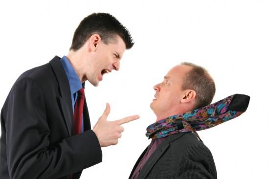 Агрессивный человек