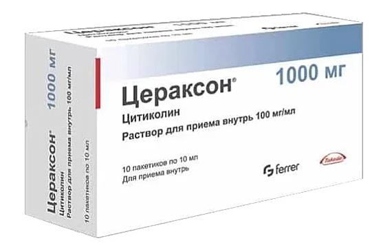 Препарат Цераксон