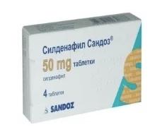 Препарат Силденафил