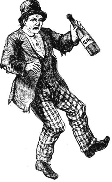 Походка пьяного человека
