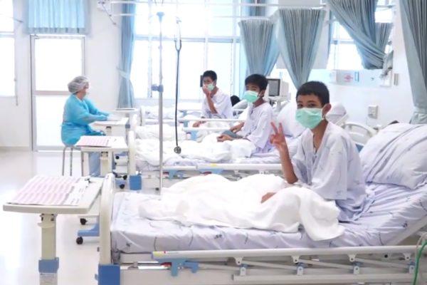 Инфекционное отделение стационара